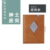 EXENTRI 紳士皮夾/經典款/亮棕色 鈔票夾 皮包 卡夾 錢包 零錢包  零錢袋