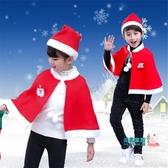 聖誕服裝 兒童圣誕節披風斗篷男女童兒童園演出服裝圣誕老人老公公衣服披肩