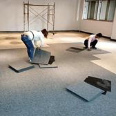 地毯拼接商用客廳地毯臥室滿鋪寫字樓房間家用簡約方塊辦公室地毯MBS『潮流世家』