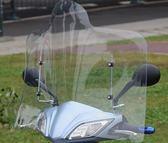 電動電瓶摩托車前擋風板通用加大防水透明pc塑料玻璃上擋風罩配件gogo購