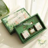 喜糖盒  訂製森繫歐式創意回禮喜糖禮盒成品含糖結婚伴手禮盒禮品  瑪奇哈朵