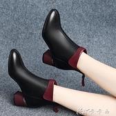 短靴女圓頭秋季新款真皮百搭大東及裸靴中跟單靴粗跟皮鞋 【全館免運】