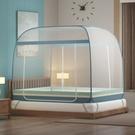 蚊帳蒙古包免安裝家用1.5米雙人床1.8m宿舍單人0.9M有底拉鏈蚊帳