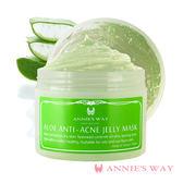 蘆薈+海藻控油果凍面膜250ml _痘痘肌、曬後肌膚推薦-Annie`s Way凍膜
