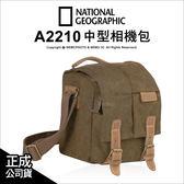 國家地理 National Geographic NG A2210 非洲系列 Africa 中型側背相機包 ★可刷卡免運★薪創數位
