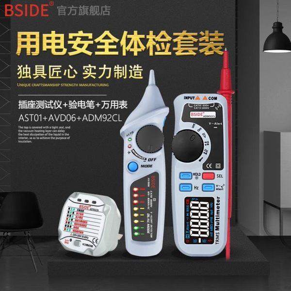 萬用表 數字萬用表高精度防燒電工萬能表多功能小型家用便捷式tRfWb7IeyUYYP 可可鞋櫃