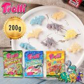 德國 Trolli 造型軟糖 200g 【庫奇小舖】
