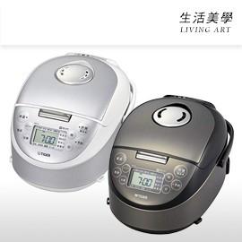 日本製 虎牌 TIGER【JPF-A550】電鍋 IH壓力 三人份 電子鍋 飯鍋 本土鍋 JPF-A55R