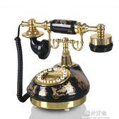 復古電話黑色陶瓷燙金田園仿古電話機家用老式座機客廳固定電話機 NMS陽光好物