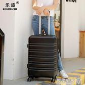 行李箱女拉桿皮箱大學生旅行箱韓版箱子男萬向輪20 22 24 26 28寸  WD 遇見生活