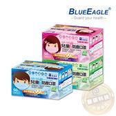 【醫碩科技】藍鷹牌NP-13SS台灣製平面幼幼用防塵口罩/口罩/平面口罩 絕佳包覆 藍綠粉 50入/盒
