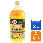 泰山 吉多陽光種子調合油 2L (6入)/箱