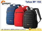羅普 Lowepro Tahoe BP 150 泰壺 攝影包 相機包 後背包 公司貨 L42 L43 L44 黑 藍 紅