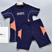 韓版學院風男童泳衣 中大童12-15歲學生防曬半袖五分平角分體泳衣