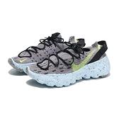 NIKE 休閒鞋 SPACE HIPPIE 灰 襪套 環保材質 男 (布魯克林) CZ6398-001