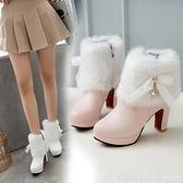 中筒靴 2020新款甜美高跟女鞋秋冬季短靴雪地靴女靴子粗跟圓頭短筒靴淑女 開春特惠