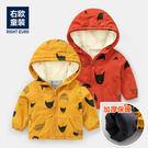 男童加絨沖鋒風衣外套秋裝寶寶童裝兒童冬裝小童加厚秋冬1歲3洋氣