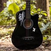 吉他 38寸民謠木吉他初學者男女學生入門新手練習jita吉他YXS 時尚教主