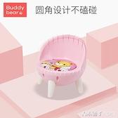 兒童椅子叫叫椅寶寶靠背椅幼兒小椅子板凳餐椅家用塑料小凳子防滑ATF「青木鋪子」