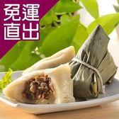 台灣好粽. 客家香菇粿粽(5入/盒,共2盒)(附提盒)EE0080008【免運直出】