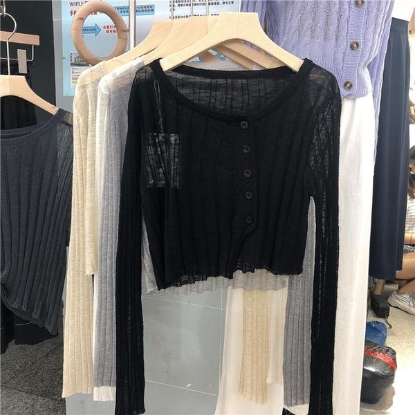 超薄款針織小開衫女夏季新短款長袖露肚臍冰絲空調衫防曬披肩外套