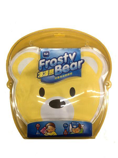 【健康購】R&R 凍凍熊 冷熱敷墊 (未滅菌)