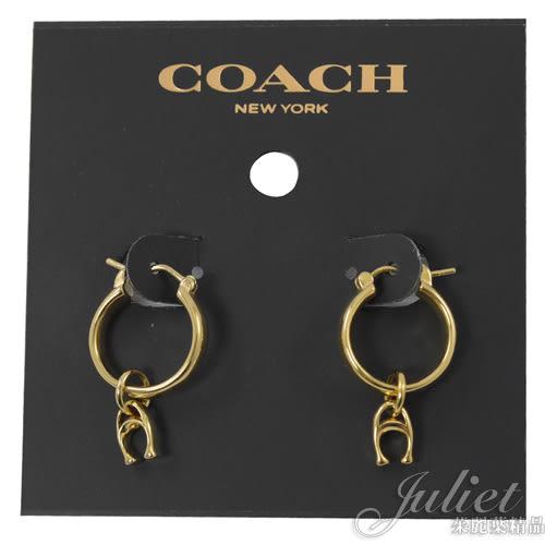 茱麗葉精品【全新現貨】COACH 67083 新款 經典馬蹄飾造型垂墜耳環.金