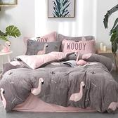 加厚保暖法蘭絨四件套珊瑚絨冬季雙面1.8m床上用品法萊絨被套床單 YDL