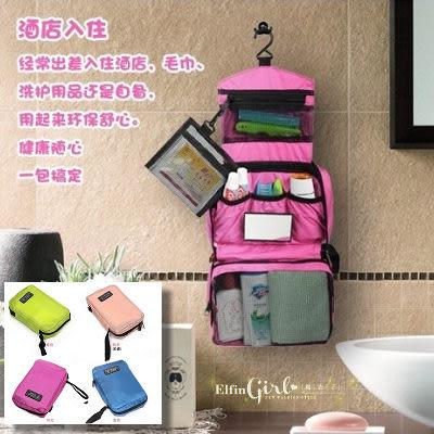 【Q40A88】魔衣子-多功能旅行用防水吊掛式洗漱收納包