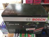 BOSCH博世 DIN LN3 高科技EFB 起電系統專用蓄電池 ★全館免運費★『電力中心-Yahoo!館』