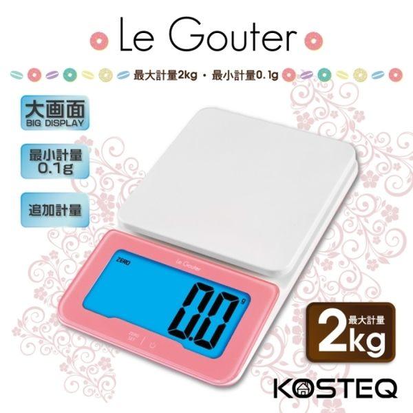 【KOSTEQ】Le Gouter微量廚房料理電子秤-粉色(2kg)