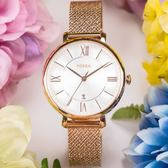 FOSSIL JACQUELINE 魅力氣質編織玫瑰金腕錶 ES4352 熱賣中!