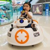 兒童車電動四輪童車帶遙控車電動車小孩玩具汽車可坐人摩托車HRYC 【免運】