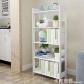 北歐簡易書架收納置物架簡約現代多層落地兒童學生書櫃白色儲物架 卡布奇諾HM