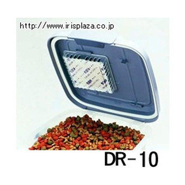 ☆日本IRIS DR-10除濕劑(0966) 密封桶飼料桶防潮包除濕包.寵物飼料專用.一包約可使用2-3個月-139