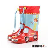 雨鞋男童女童卡通汽車恐龍兔子防滑高筒寶寶水鞋雨靴 運動部落