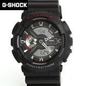 G-SHOCK 戰機雙顯錶 柒彩年代【NECG24】casio GA-110-1ADR