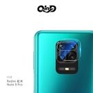 QinD Redmi 紅米 Note 9 Pro 鏡頭玻璃貼(兩片裝) 9H硬度 奈米吸附 鏡頭貼 鏡頭保護貼