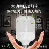 LED燈泡E27超亮螺口家用照明白光防水倉庫商鋪50w節能燈 js15042『miss洛羽』