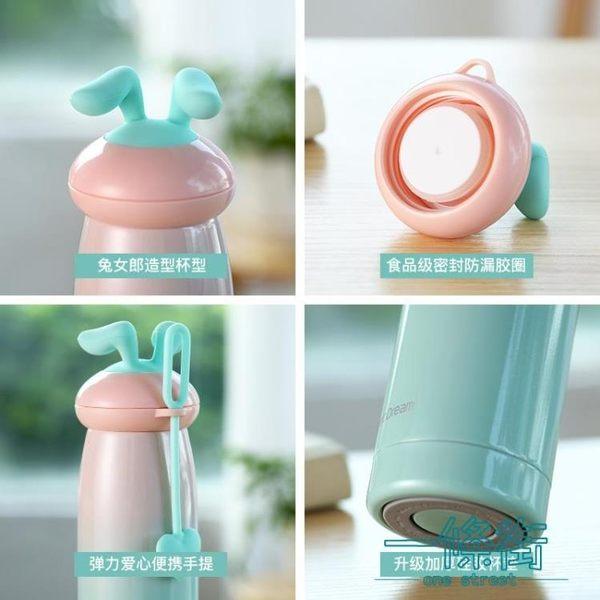 聖誕享好禮 保溫杯女可愛小巧便攜創意韓版少女學生水杯個性小清新細長杯子瓶