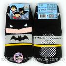 正義聯盟 蝙蝠俠止滑直板襪 DC-S111B ~DK襪子毛巾大王