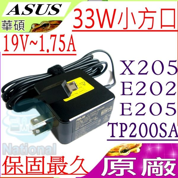 ASUS 33W 充電器(原廠)-華碩 19V,1.75A,E200H,E202,E202S,E205,E205S,TP200S ,TP200,AD890526,AD890326,E200