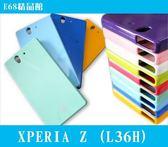 E68精品館 MERCURY GOOSPERY SONY Z L36H C6602 矽膠套 保護套 軟殼 手機套 粉彩 珠光 果凍套 手機殼