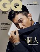 GQ 中文版 8月號/2018 第263期(雙封面隨機出貨)