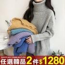 任選2件1280毛衣韓版高領長袖粗針毛衣【08G-B1908】