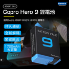 Kamera 鋰電池 for GoPro ADBAT-001 (Fit HERO 9)