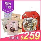 大溪廖心蘭豆干 非基因改造豆干禮盒(550g)【小三美日】※限宅配/禁空運 原價$299
