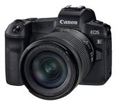 佳能 Canon EOS R 單機身 + RF 24-105 mm f/4-7.1 IS STM 單鏡組 幅單眼 公司貨 晶豪野台南