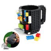 【辦公 3 件88 折】LEGO 樂高積木杯子馬克杯咖啡杯白色350ml