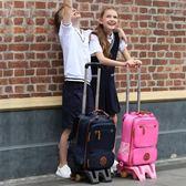 E葵仔小學生手拖拉桿書包1-3-5年級6-12周歲男孩兒童女孩爬樓大號